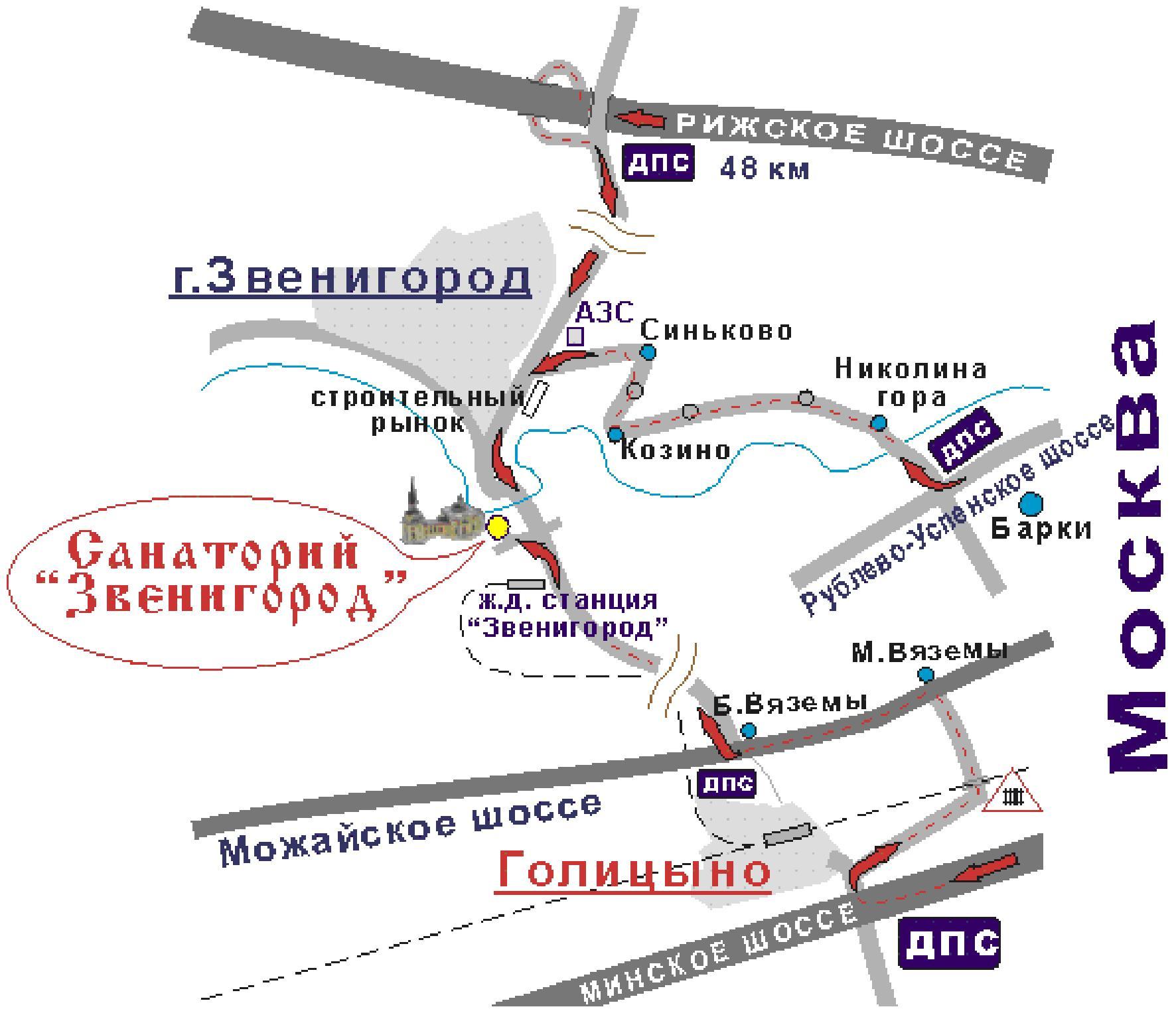 Звенигород схема проезда на автомобиле