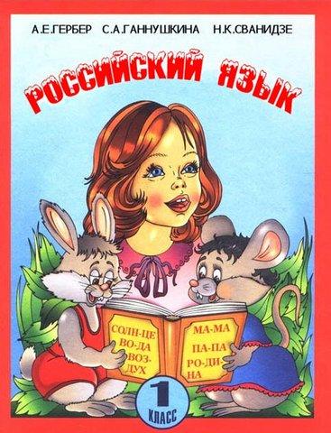 http://www.nissan-4x4.ru/img/posts/33722.jpg