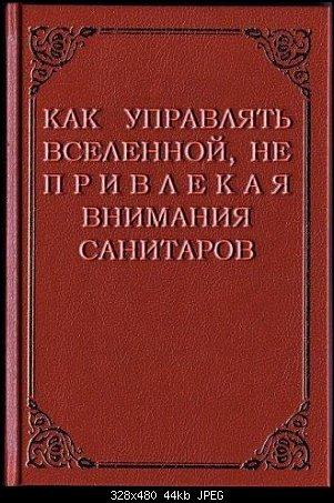 http://www.nissan-4x4.ru/img/posts/37425.jpg